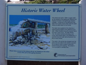 Historic Water Wheel Information